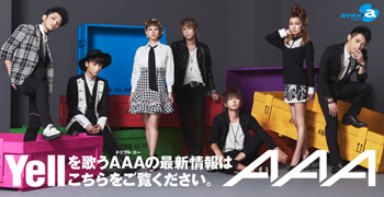 AAA(トリプル・エー)OFFICIAL WEBSITE