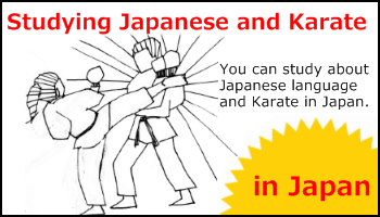 Studying Japanese and Karate in Japan