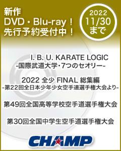 CHAMP ONLINE DVD・ブルーレイ先行予約受付中