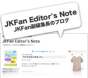 JKFan Editor's Note