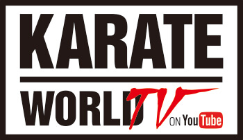 空手動画がここに! Karate World TV on Youtube
