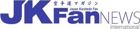 JKFan(空手ワールド)