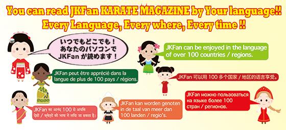 jkn_wp/wp-content/uploads/2020/03/JKFAN英語forweb_ol-1.jpg