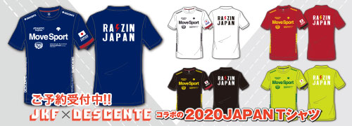 jkn_wp/wp-content/uploads/2020/05/2020_japan_t_shirts.jpg