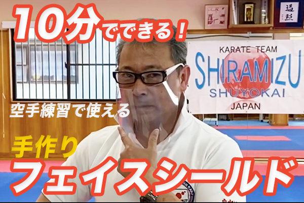 jkn_wp/wp-content/uploads/2020/06/20200624荒川先生-600x400.jpg
