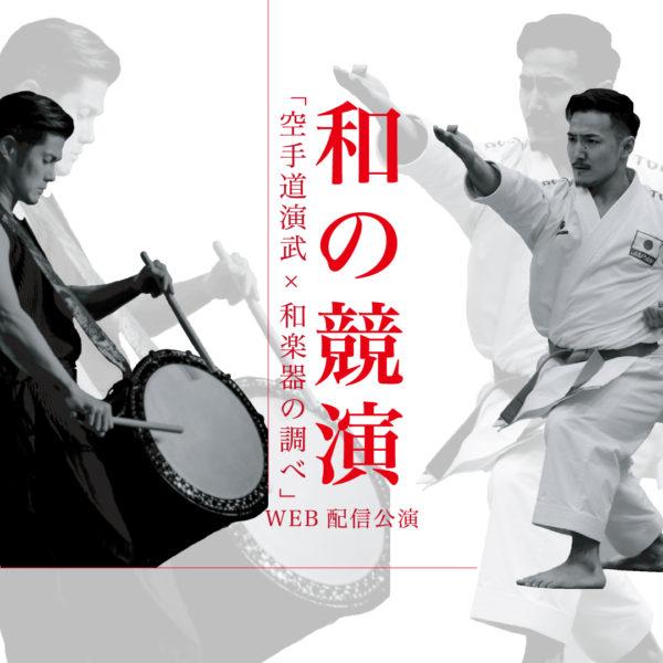 jkn_wp/wp-content/uploads/2020/10/karate_instaFB-600x600.jpg