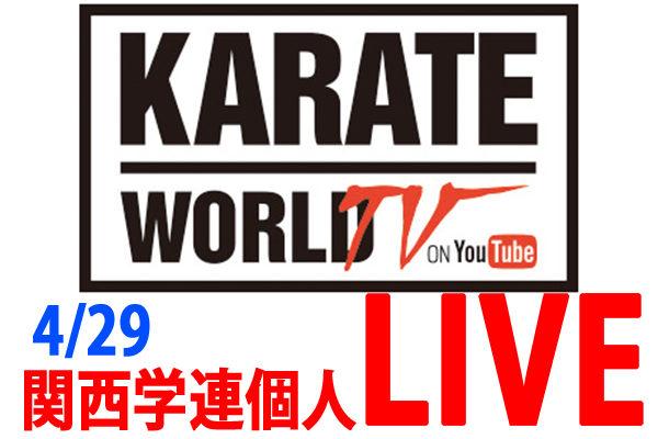 jkn_wp/wp-content/uploads/2021/04/20210414KW関西学連-600x400.jpg