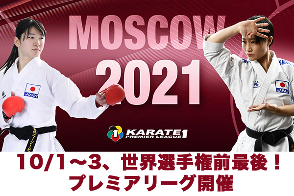 jkn_wp/wp-content/uploads/2021/09/20210930PLモスクワ告知.jpg